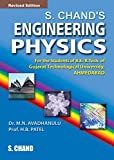 S. Chand's Engineering Physics (For GTU, Ahmedabad)