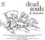 Les âmes mortes