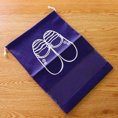 XIAMUO Güter des täglichen Bedarfs Reisetasche Schuhbeutel Kabelbaum Taschen ausgestattet Schuhbeutel sneakers Paket Vliesstoff Beutel, große marine blau (Kabelbaum Marine)