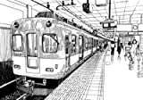 "Poster-Bild 60 x 40 cm: ""Japan metro train station platform in Osaka drawing ink sketch s"", Bild auf Poster"