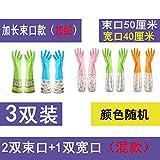 Y-Hui la cucina pulire i guanti in lattice per uso domestico Lavastoviglie per il lavaggio di vestiti in gomma della spazzola in plastica ciotola guanti impermeabile e resistente ,M,3 a doppia estensione (2 porte 1-Wide)