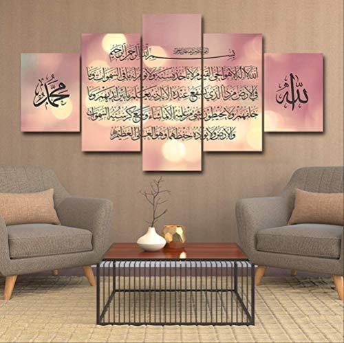 Muslimischen Bibel Poster Wandkunst Islamischen Rahmen Allah Der Koran Leinwand Malerei 5 Stücke Hd Print Wohnzimmer Dekoration Bild