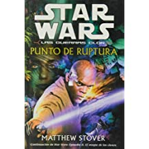 Star Wars: Las Guerras Clon/ The Clone Wars