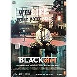 Blackmail Movie DVD