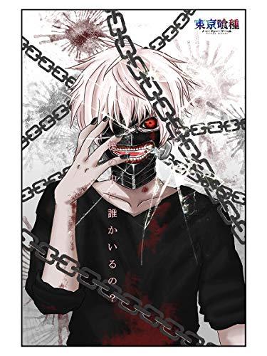 CoolChange Tokyo Ghoul Puzzle, 1000 Teile, Motiv: Ken & Ketten