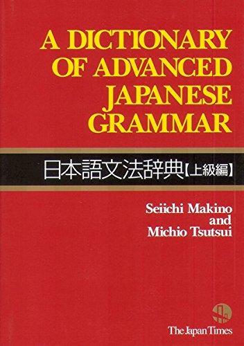 Japanischen Grammatik für Fortgeschrittener - (Kanji und Romanji) A Dictionary of Advanced Japanese Grammar: Ein Nachschlagewerk in Englisch und Japanisch (Japanische Sprachbücher) [Feb 01. 2013] Makino. Seiichi und Tsutsui. Michio