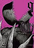 Ajin semi-humain, tome 9   Sakurai, Gamon