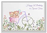 Best Cousin Girls - Twins 1st birthday card - 1 year old Review