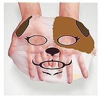 Preisvergleich für elegantstunning Maske Feuchtigkeitsspendende Animal Muster Gesichtspflege