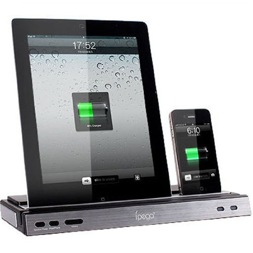 docking-station-for-ipad-iphone-ipod-of-all-generations-not-iphone5-ipad-mini-dual-chargers-power-ad