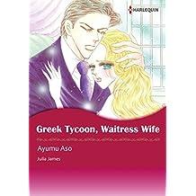 Bundle Greek Hero Selection Vol2 Harlequin Comics