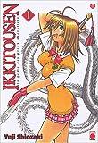 Ikkitousen Vol.1