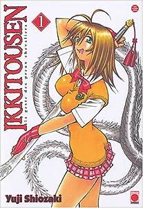 Ikkitousen Edition simple Tome 1