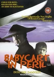 Babycart In Peril [DVD]
