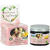 Earth Mama Angel Baby 2oz Breast Feeding Natural Nipple Butter
