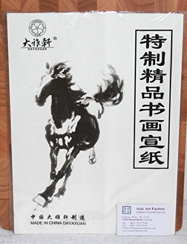 AAF Nommel ® 011 Traditionelles Papier für chinesische / japanische Kalligraphie, weiß, 35 x 26...