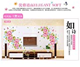 Wandaufkleber home fashion pflanzen blume wandaufkleber, wohnzimmer TV hintergrund wanddekoration wandaufkleber 160 × 120 CM