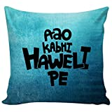 #8: B7 CREATIONS DIGITAL PRINT CUSHION COVER,