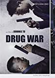 drug war DVD Italian Import by louis koo