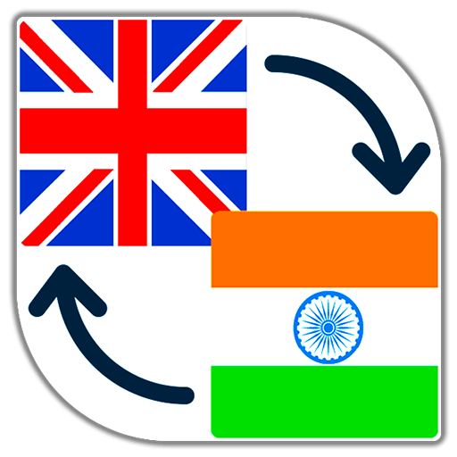 Translate English to Hindi - Hindi to English: Amazon in