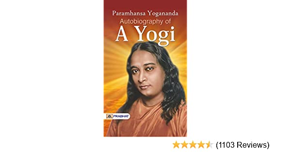 Autobiography of a yogi ebook paramahansa yogananda amazon autobiography of a yogi ebook paramahansa yogananda amazon kindle store fandeluxe Images