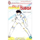 Captain Tsubasa, tome 22 : Tôhô, le roi !