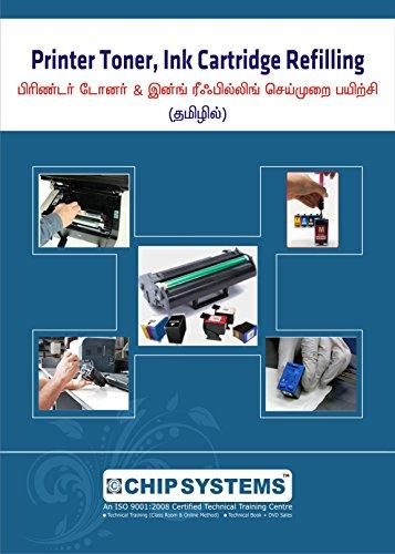 Printer Toner, ink refilling Training Book