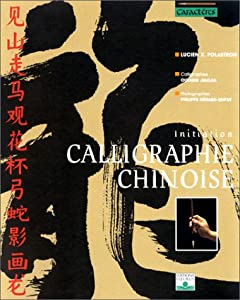 "Afficher ""Calligraphie chinoise"""