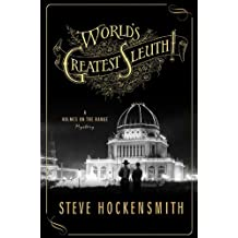 World's Greatest Sleuth! (Holmes on the Range Mysteries) (Holmes on the Range Mystery) by Steve Hockensmith (2011-01-18)