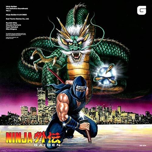 Ninja Gaiden - The Definitive Soundtrack Vol. II (2LP, colored, DL) [Vinyl LP]