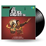 #7: Record - Jis Desh Mein Ganga Behti Hai