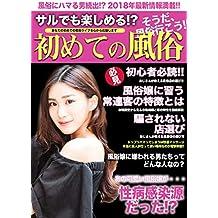 Huuzokugayoi (Japanese Edition)