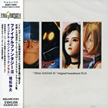 Final Fantasy IX O.S.T.Plus