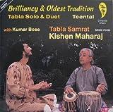 Tabla Solos & Duets by Kishen Maharaj & Kumar Bose (1994-05-24)