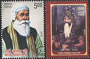 India 2012 - 2013 Sikh Leaders Theme ( Set of2 Stamps ) Mint Unhinged