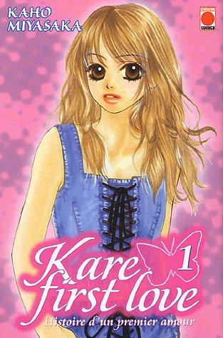 Kare first love Vol.1