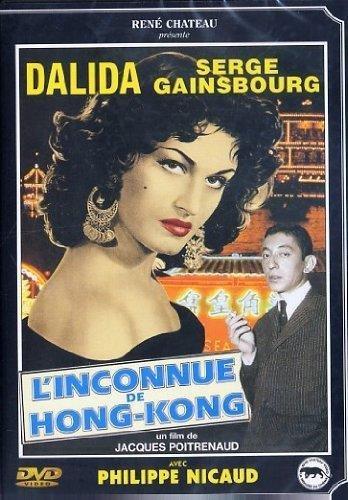 Bild von L'inconnue de Hong-Kong [FR Import]