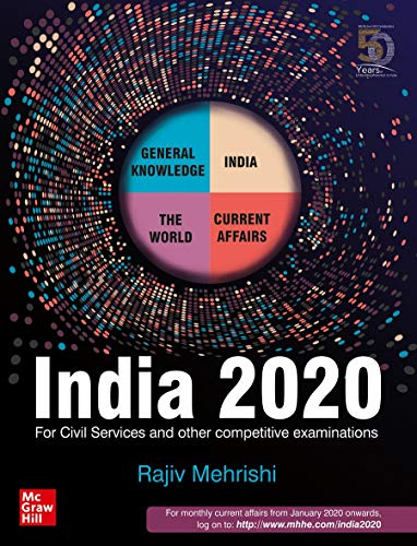 India 2020 : For Civil Services and Other Competitive Examinations