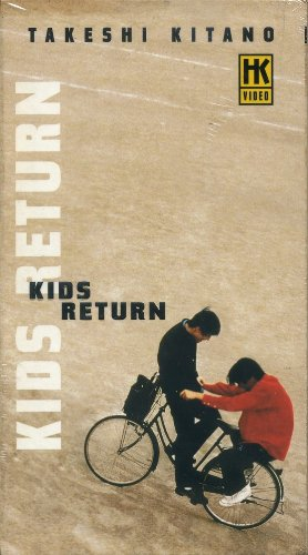 kids-return-vhs