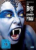 Der Biss der Schlangenfrau - Limitiertes Mediabook (+ DVD) [Blu-ray]