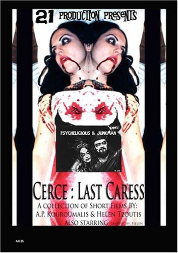 cerce-last-caress