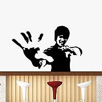 Zooarts - vinilo de pared adhesivo de Bruce Lee de Kung Fu King, extraíble, decoración