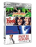 Robin Williams Master Collection (4 DVD)
