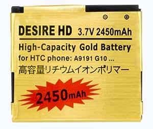 2450mAh Batterie GOLD Haute Capacité pour HTC Desire HD