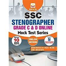 Kiran Prakashan SSC Stenographer Grade C & D Online Mock Test Series (English Medium) (Total 10 Test Series) (Email Delivery in 2 Hours - No CD)