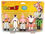Bandai - Dragon Ball Z - Set de 5 figurines 1er combat - Set adversaires - Boo (Gohan absorbé), Majin Boo forme finale, Perfect Cell, Freezer 3ème forme et Freezer forme finale  - 34502