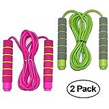 Homello Verstellbare Springseil Weich Seil mit Hautfreundlichen Schaumgriffen für Kinder und Studenten - 2.8m