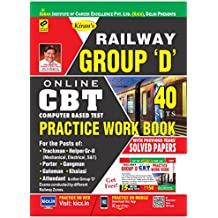 Railway Group D CBT Online Exam Practice Work Book - English