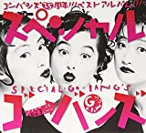 Special Go-Bang's [Import allemand]