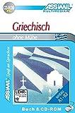 ASSiMiL Selbstlernkurs für Deutsche: Griechisch ohne Mühe. Lehrbuch mit CD-ROM